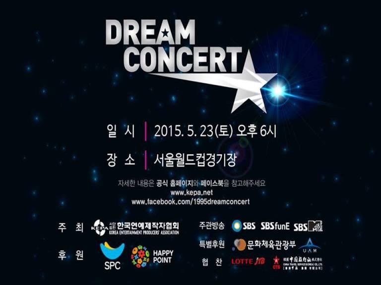 dreamconcert15